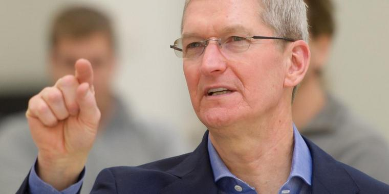 Foto: Apple-Chef Tim Cook (Archivbild vom 23.02.2015).