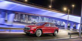 Luxus-SUV als Stufenheck: Auf der Peking Motor Show zeigt Mercedes-Maybach die Studie Vision Ultimate Luxury.