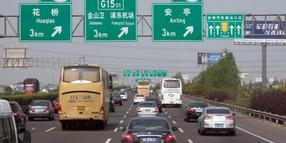 Autobahn in China.
