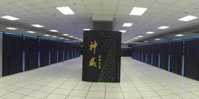 Der «Sunway TaihuLight» am nationalen Supercomputing Center im chinesischen Wuxi.