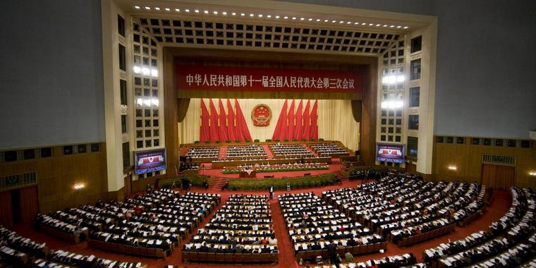 Nationaler Volkskongress in China