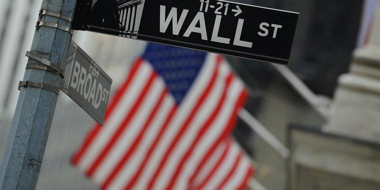 Die New Yorker Wall Street.